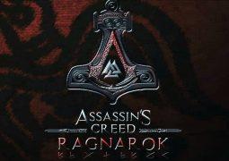 Assassin's Creed lekt als een mandje