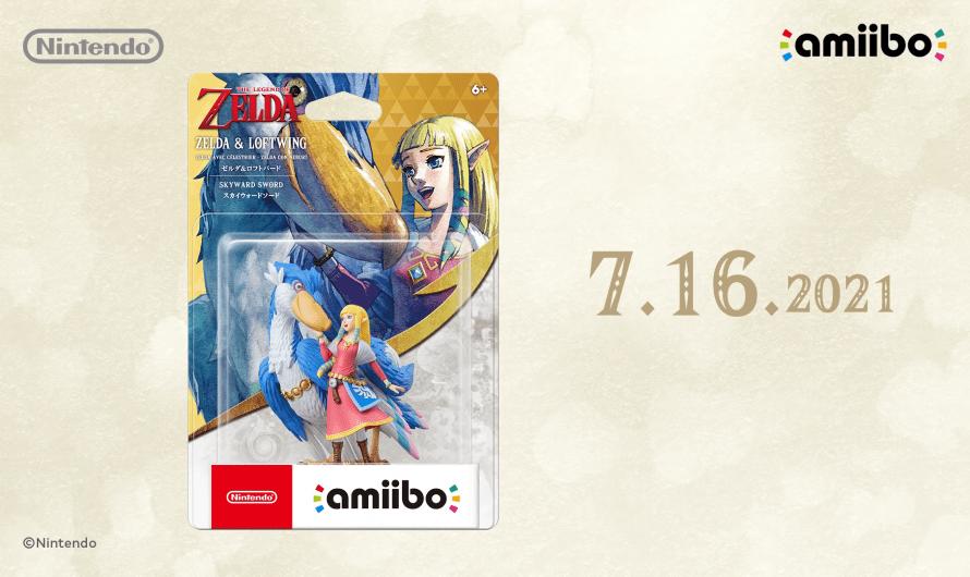 Zelda & Loftwing Amiibo onthuld voor Skyward Sword HD